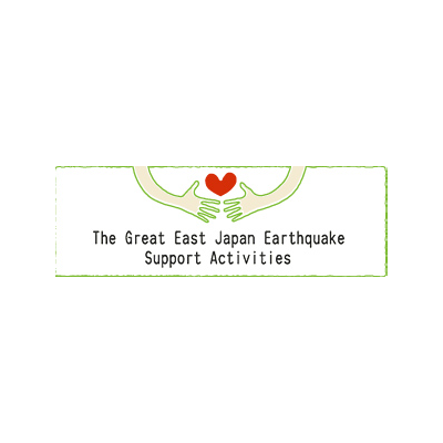 The Great East Japan Earthquake Support Activities