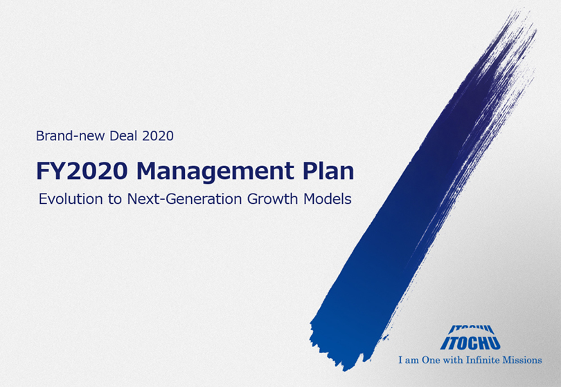 Brand-new Deal 2020