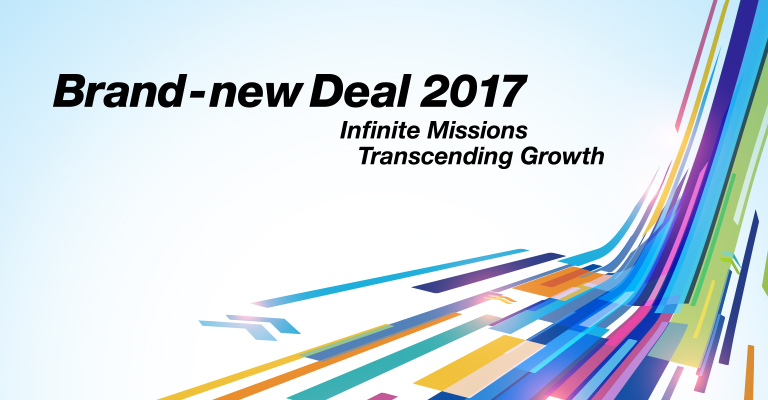 Brand-new Deal 2017 Infinite Missions Transcending Growth