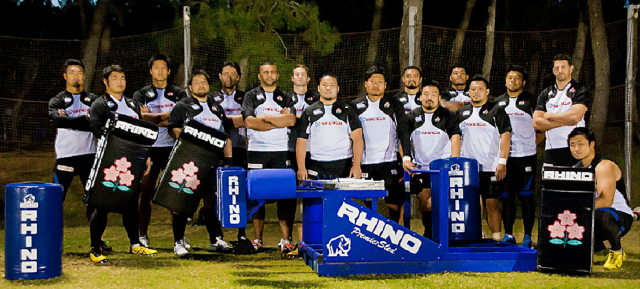 Japan national team for the 2015 Rugby World Cup