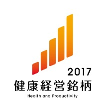 Official logo for Health and Productivity Stocks
