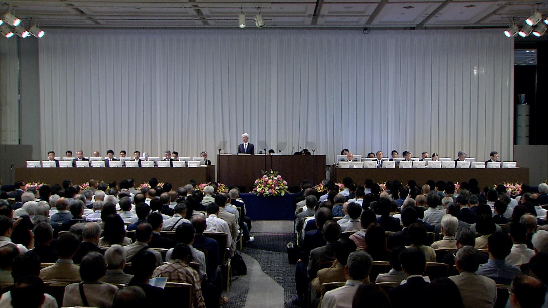 株主総会|伊藤忠商事株式会社